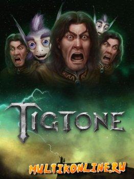 Тигтон (2018)