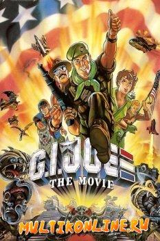 Джо-солдат: Настоящий американский герой (1987)