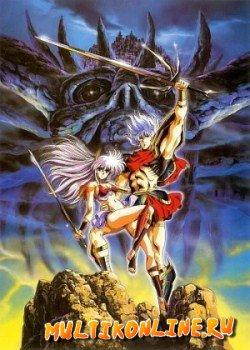 Легенда о Лемнеар (1989)