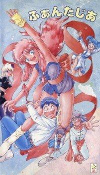 Девушка из Фантазии (1993)
