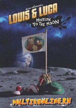 Луи и Люка: Полет на Луну (2018)