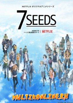 7 семян 2 сезон (2020)