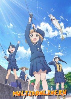 Рыбалка для школьниц после занятий (2020)