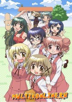 Наброски Хидамари 2 сезон (2008)