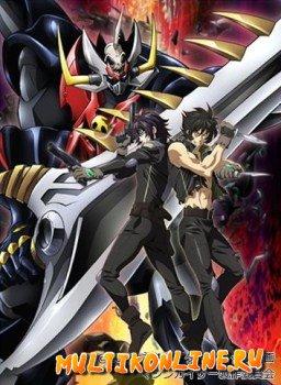 Мазинкайзер OVA 3 (2010)