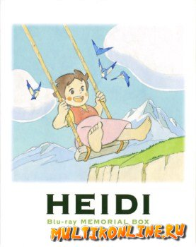 Хайди - девочка Альп (1974)