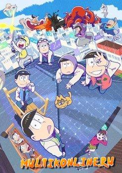 Осоматсу-сан / Осомацу-сан 3 сезон (2020)