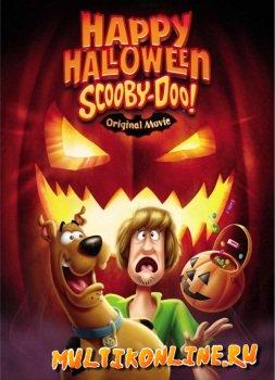 Счастливого Хэллоуина, Скуби-Ду! (2020)