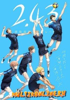 Волейбольный клуб старшей школы Сэйин (2021)