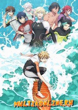 Волна! / На волне! Сёрфинг! (2021)