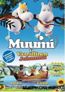 Муми-Тролли и летнее безумие (2008)